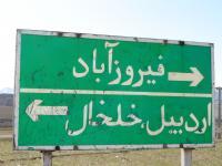 Für uns unlesbar: Wegweiser im Iran
